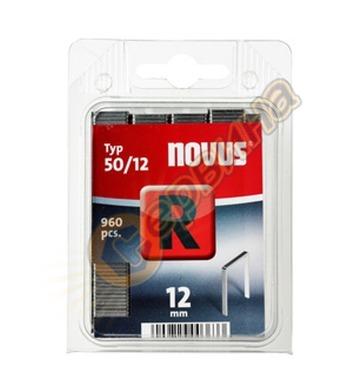 Кламер от плоска тел Novus R тип 50/12мм 960бр блистер 042-0