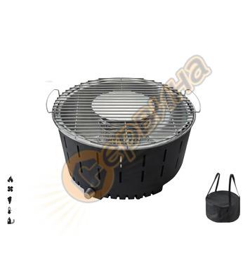 Портативен грил-барбекю Ausonia AU71902 - Inox стомана