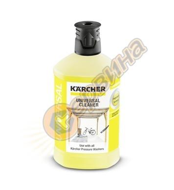 Универсален препарат за водоструйки Karcher RM 555 6.295-753