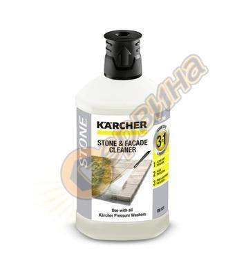 Препарат за камък и фасади Karcher 3-В-1 6.295-765.0 - 1л
