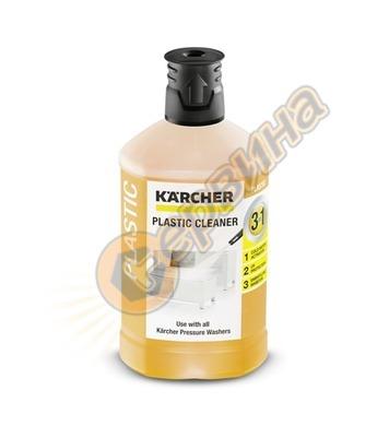 Препарат за пластмаса 3-в-1 Karcher 6.295-758.0 - 1л