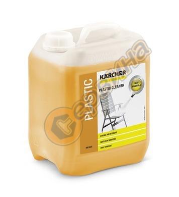 Препарат за пластмаса Karcher 6.295-358.0 - 5л