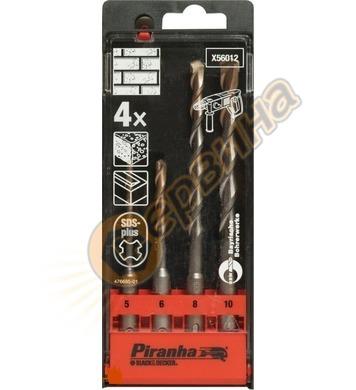 Комплект свредла за бетон Black&Decker X56012-QZ - 4броя