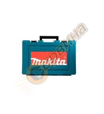 Пластмасов куфар Makita 824650-5 - 980х412x310мм