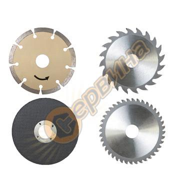 Комплект от 4 циркулярни диска за циркуляр Scheppach PL305 3
