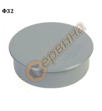 Полипропиленова тапа мъжка Pestan 10202200 - ф32