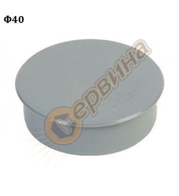 Полипропиленова тапа мъжка Pestan 10202201 - ф40
