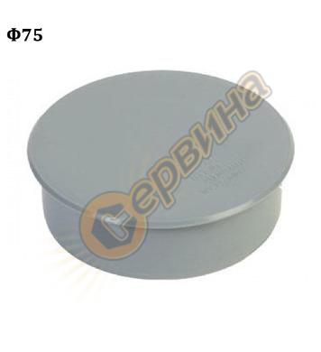 Полипропиленова тапа мъжка Pestan 10202204 - ф75