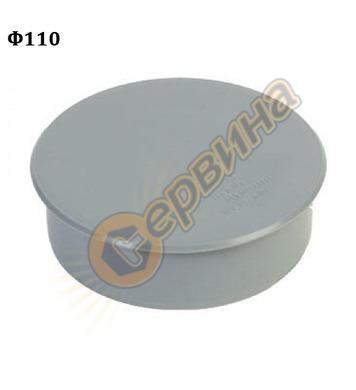 Полипропиленова тапа мъжка Pestan 10202208 - ф110