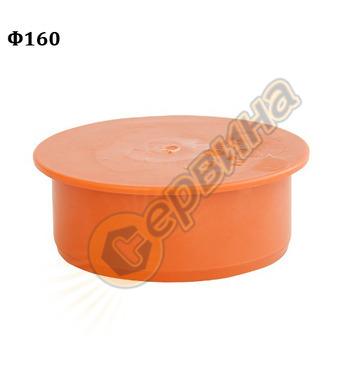 Полипропиленова тапа мъжка Pestan 10402923 - ф160