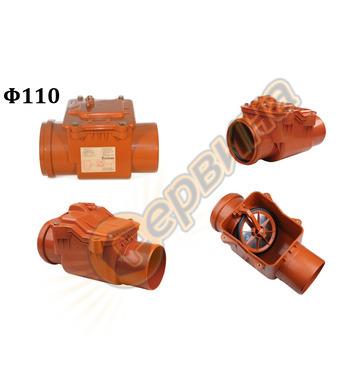 PVC възвратен вентил за канализация Pestan 10202502 - ф110
