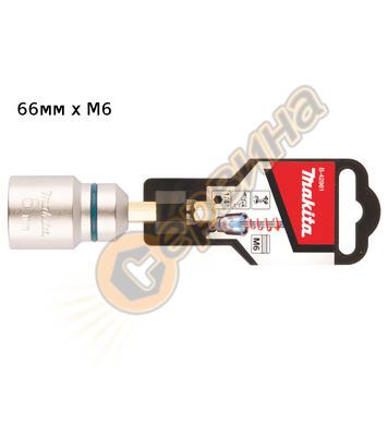 Адаптор 1/4 за шпилки M6 Makita B-42961 - 66мм