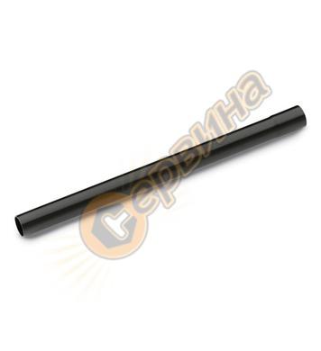 Удълителна тръба Karcher 2.863-148.0