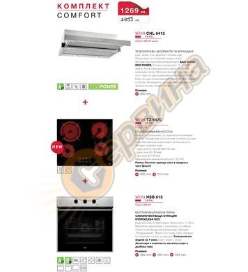 Комплект Teka COMFORT - Телескопичен абсорбатор за вграждане