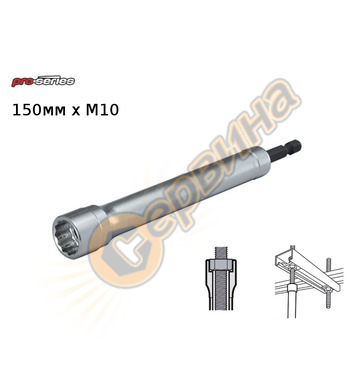Адаптор-ключ 1/4 за гайки M10 Makita B-52532 - 150мм