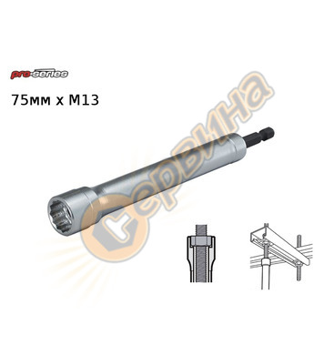 Адаптор-ключ 1/4 за гайки M13 Makita B-52576 - 75мм