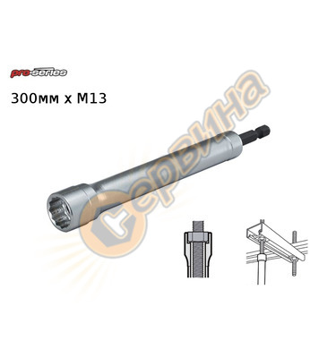 Адаптор-ключ 1/4 за гайки M13 Makita B-52598 - 300мм