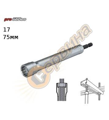 Адаптор-ключ 1/4 за гайки M17 Makita B-52629 - 75мм