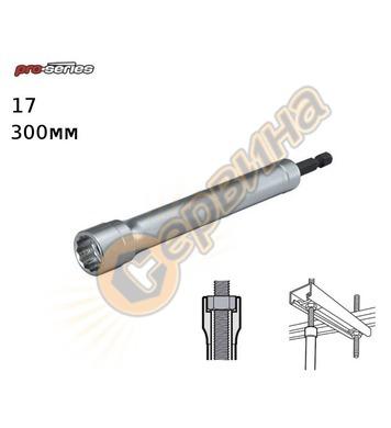 Адаптор-ключ 1/4 за гайки M17 Makita B-52641 - 300мм