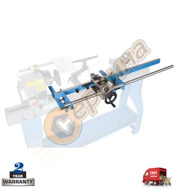 Копирно устройство за дървен струг Fervi 0758/C - 1000мм