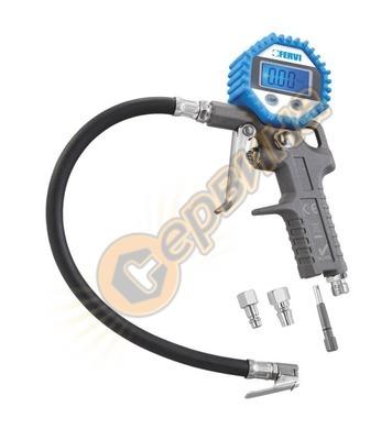 Пневматичен пистолет с манометър Fervi 0125 - 8 bar
