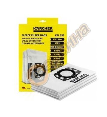 Хартиени филтърни торбички Karcher за WD 3, MV 3, SE 4 - 5 б