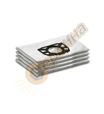 Ватени торби Karcher за WD 7 - 4бр. 6.904-413.0