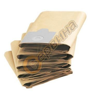 Хартиени филтърни торбички Karcher за А 1000 - 5 бр. 6.904-2