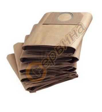 Хартиени филтърни торбички Karcher - 5 бр. и 1бр. микрофилтъ
