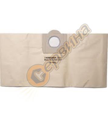 Хартиени филтърни торбички Karcher - 10 бр. 6.904-051.0