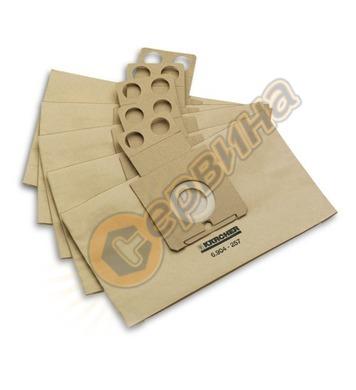 Комплект филтри Karcher - 5 бр. и 1бр. миркрофилтър 6.904-25