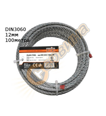 Стоманено въже Premium 100метра 12мм DIN3060 6x19FC 40925