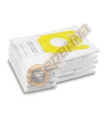 Ватени филтърни торбички Karcher за VC 6 - 5бр. 6.904-329.0