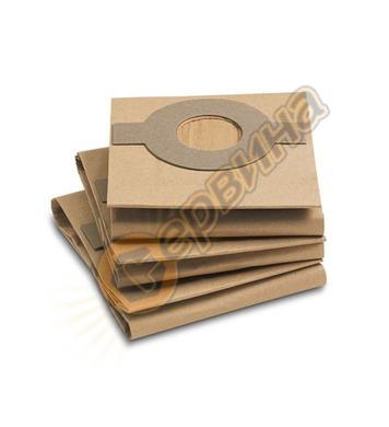 Комплект филтърни торбички Karcher - 3 бр. 6.904-128.0
