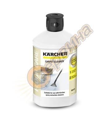 Течен препарат за текстил и тапицерия Karcher RM 519 - 1 л 6