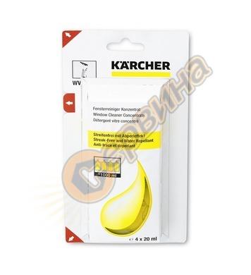 Концентрат за стъкло и прозорци Karcher RM 503 - 20 мл 6.295