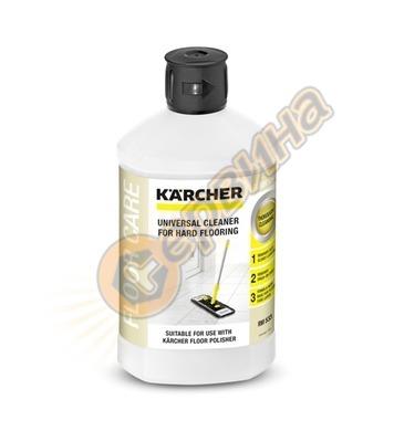Препарат за основно почистване на камък, линолеум, PVC Karch