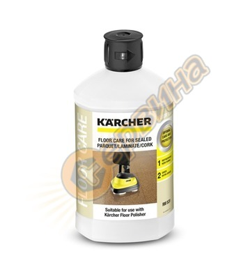 Препарат за запечатан паркет, ламинат, корк Karcher RM 531 -