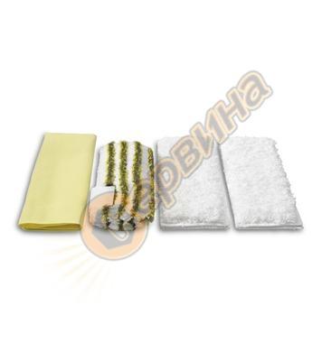 Комплект микрофибърни кърпи за баня Karcher - 2.863-171.0