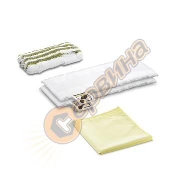Комплект микрофибърни кърпи за баня Karcher - 2.863-266.0