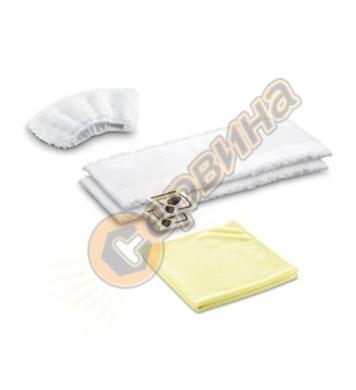 Комплект микрофибърни кърпи за кухня Karcher 2.863-265.0