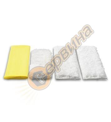 Комплект микрофибърни кърпи за кухня Karcher 2.863-172.0