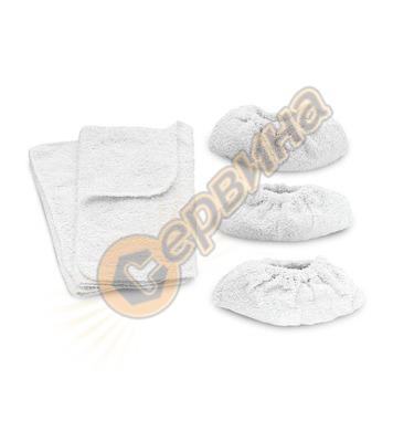 Комплект хавлиени кърпи Karcher за под 6.960-019.0