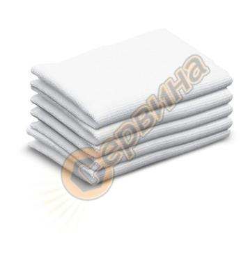 Комплект хавлиени кърпи Karcher за под 6.369-357.0