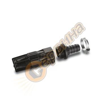 Смукателен филтър с възвратен клапан Karcher Basic 3/4 цола