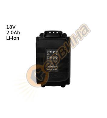 Premium 18V 2.0Ah Li-Ion- Акумулаторна батерия блок и зарядн