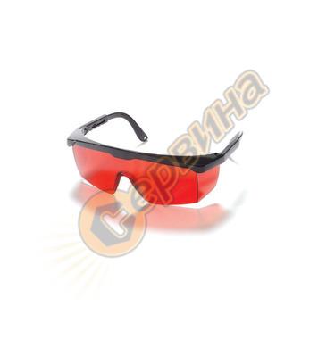 Предпазни очила за лазерни нивелири Kapro Beamfinder 640 чер