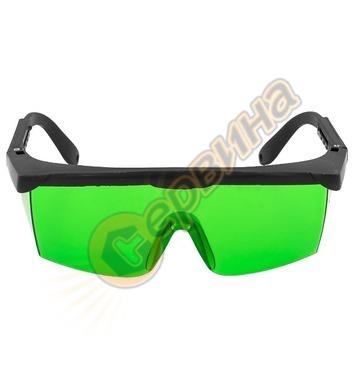 Предпазни очила за лазерни нивелири Sola LB GREEN 71124601 з
