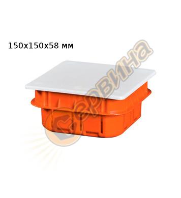 Разклонителна кутия за вграждане Borsan BR-734 150x150x58мм