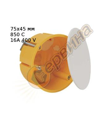 Разклонителна кутия за гипскартон Kopos-Kolin  KU 68 LA/2 3